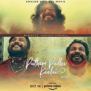 Movie Putham Pudhu Kaalai Recent Pictures 7397