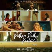 New Galleries Putham Pudhu Kaalai Tamil Movie 9659