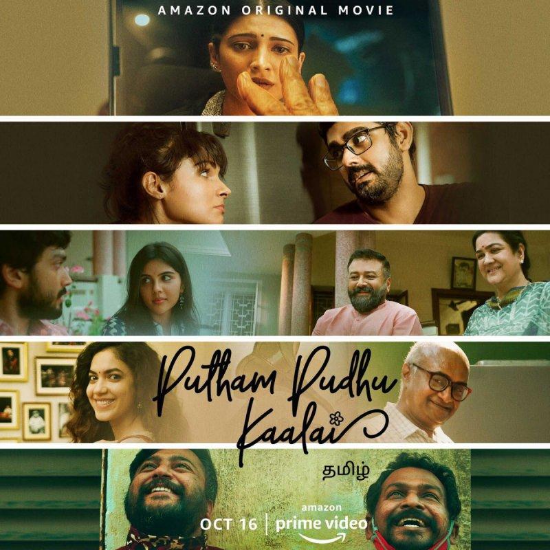 Putham Pudhu Kaalai Film New Stills 8783