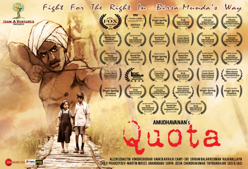 New Still Tamil Cinema Quota 6218