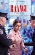 Movie Trisha Krishnan In Raangi 977