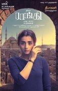 Trisha Krishnan Raangi Film 245