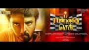 2020 Photos Rajavukku Check Tamil Movie 41
