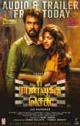 Photos Rajavukku Check Tamil Film 188