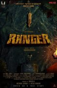 New Stills Tamil Cinema Ranger 5388