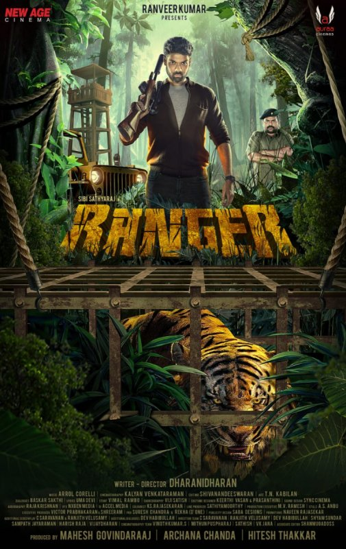 New Wallpapers Ranger Cinema 5041