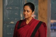 Ratchasi Movie Actress Jyothika
