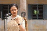 Ratchasi Movie Jyothika Tamil Film