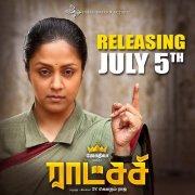 Ratchasi Film Jyothika Tamil Movie