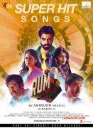 New Pics Rum Tamil Movie 7941