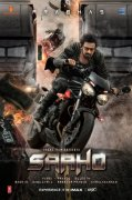 New Still Prabhas Movie Saaho 436