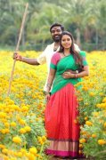 Gallery Sanga Tamizhan Tamil Cinema 8781