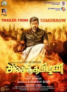 Latest Stills Tamil Movie Sanga Tamizhan 3411