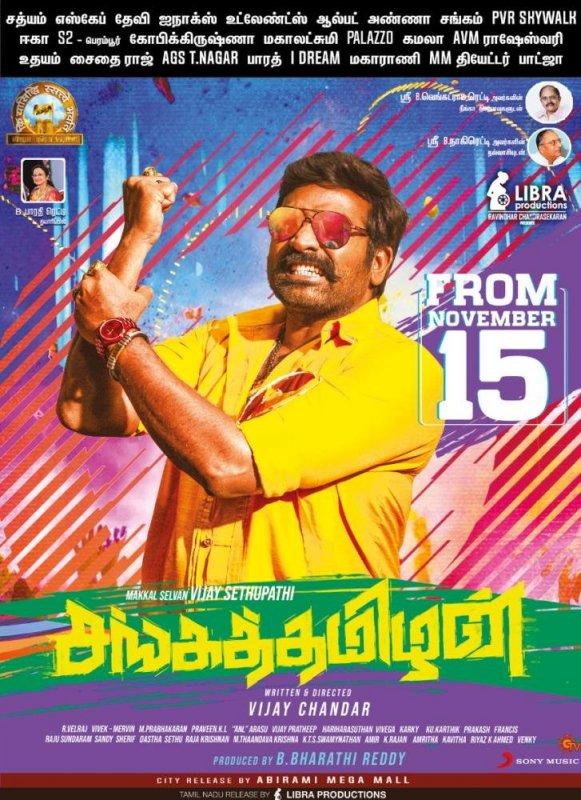 New Stills Tamil Movie Sanga Tamizhan 5872