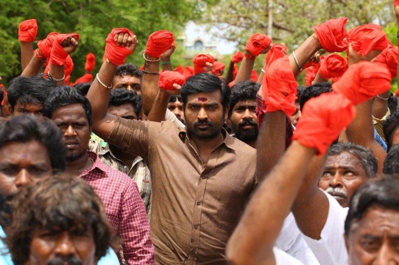 Vijay Sethupathi Sanga Tamizhan Still 566