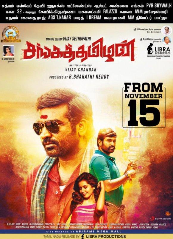 Vijay Sethupathi Sangatamizhan November 15 Release Theaters 45
