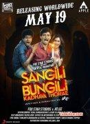 Recent Image Tamil Film Sangili Bungili Kadhava Thorae 2499