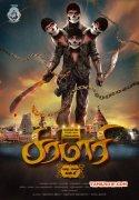 2017 Album Tamil Film Saramaari 5886