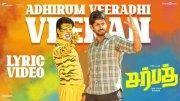 Latest Still Tamil Cinema Sarbath 631