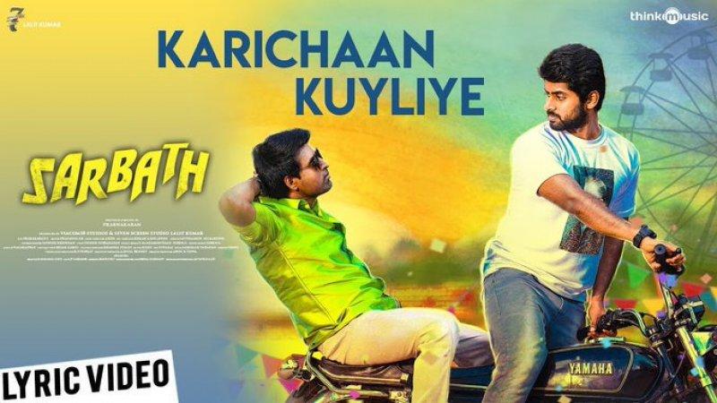 Sarbath Tamil Movie Albums 8841