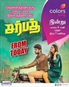 Sarbath Tamil Movie Latest Images 3377