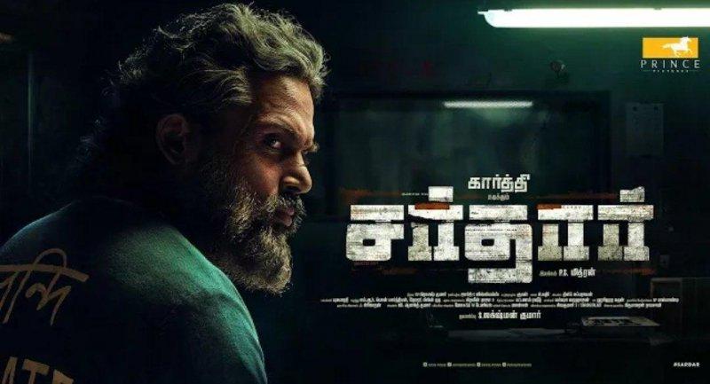 Recent Stills Sardar Tamil Movie 5872