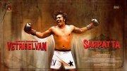 Tamil Cinema Sarpatta Parambarai 2021 Pictures 1220