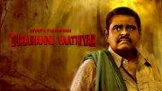Tamil Film Sarpatta Parambarai Recent Pics 1927