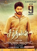 Sathriyan Tamil Movie Jun 2017 Wallpapers 518