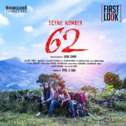 Scene Number 62 Movie Latest Pic 3065