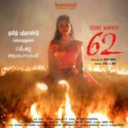 Tamil Movie Scene Number 62 Latest Images 59