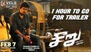Jan 2020 Stills Seeru Tamil Film 1444