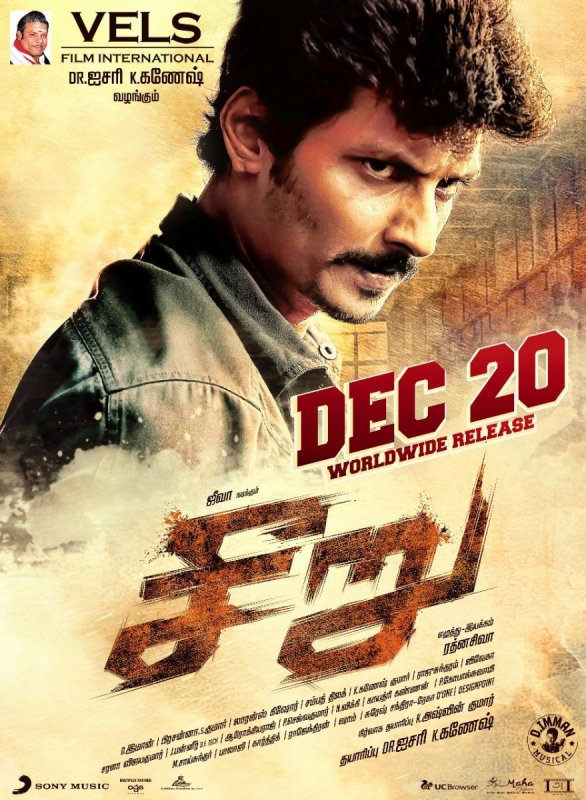 Jiiva Starring Seeru Release On Dec 20 379