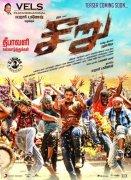 Seeru Tamil Film Latest Still 133