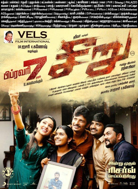 Seeru Tamil Movie Latest Picture 6592