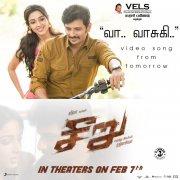 Tamil Movie Seeru New Gallery 9680