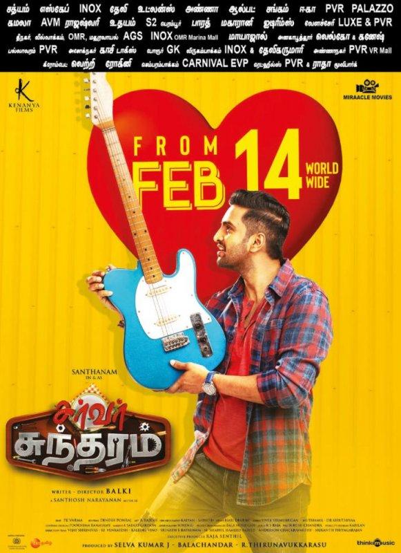 Feb 2020 Wallpaper Tamil Movie Server Sundaram 2807