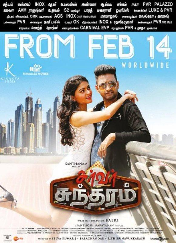 Santhanam Film Server Sundaram From Feb 14 Theaters 462