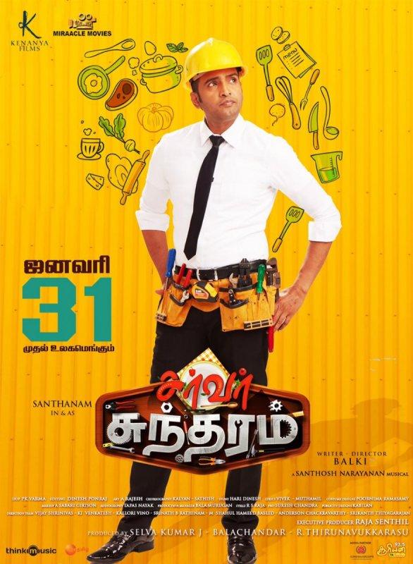 Santhanam In Server Sundaram Jan 31 Release 961