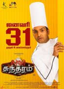 Santhanam Movie Server Sundaram From January 31 177