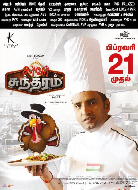 Tamil Cinema Server Sundaram Picture 9106