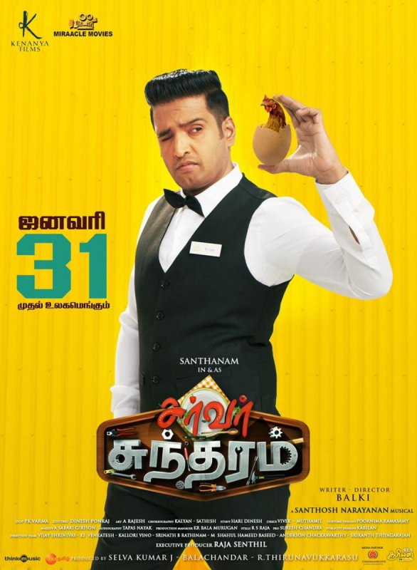 Tamil Film Server Sundaram Jan 2020 Albums 3693