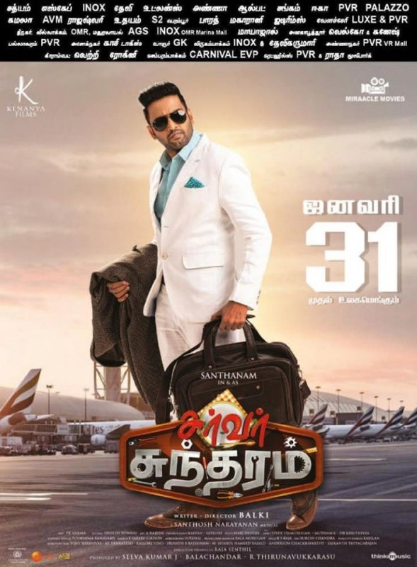 Tamil Movie Server Sundaram Latest Photos 1230