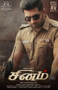 Galleries Tamil Cinema Sinam 8289