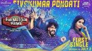Movie Sivakumarin Sabadham Wallpapers 3084