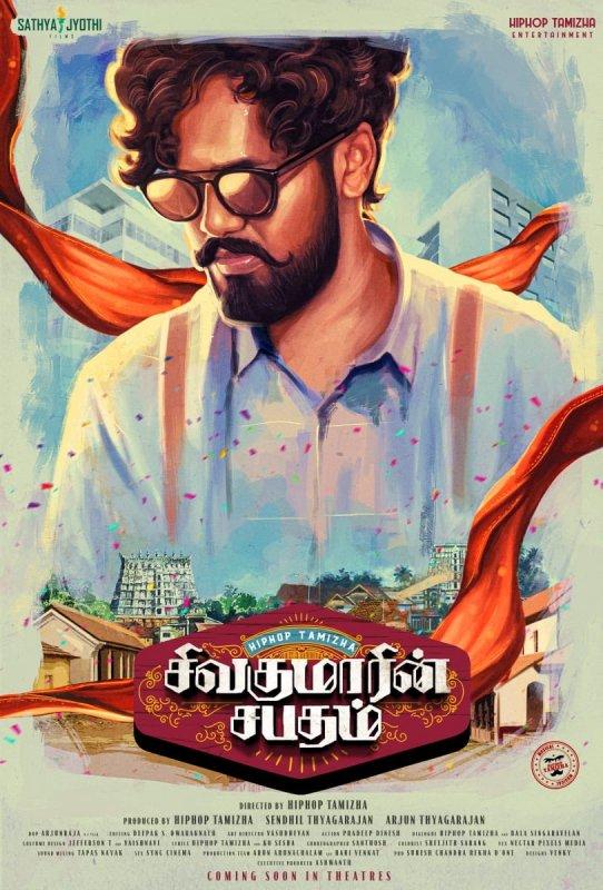Sivakumarin Sabadham Film Latest Pic 2394
