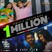 Tamil Film Sivappu Manjal Pachai Sep 2019 Stills 140