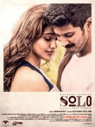 2017 Photo Tamil Movie Solo 1499