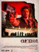 Solo Tamil Movie 2017 Pictures 5125
