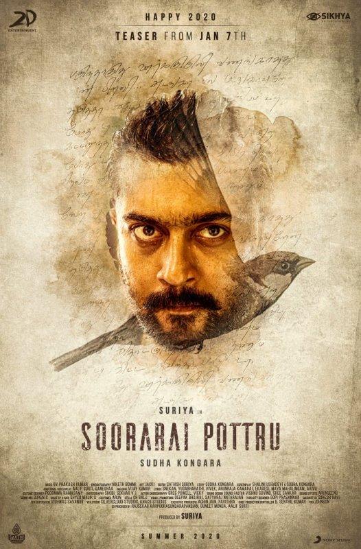 Movie Poster Surya Sivakumar Soorarai Pottru 995
